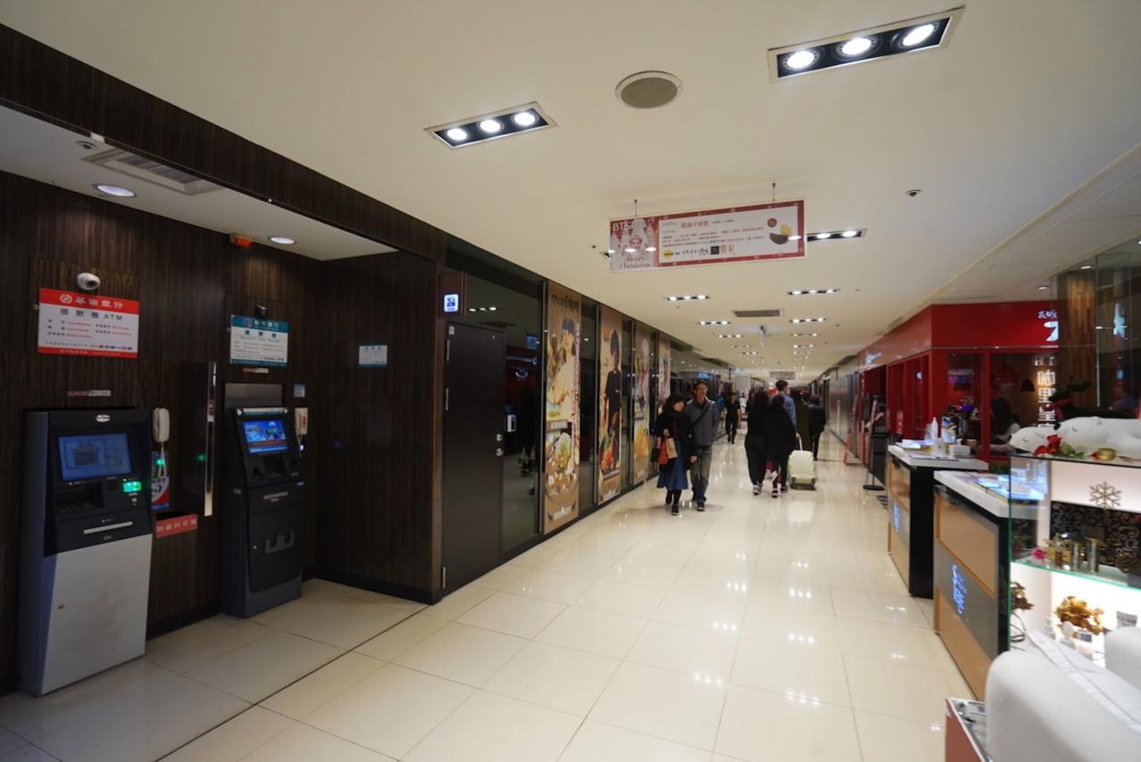 Taipei station ATM 03