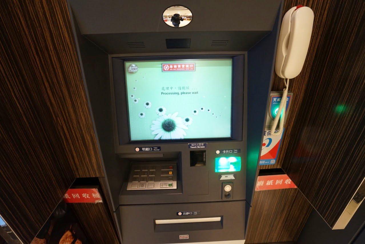 Taipei station ATM 05