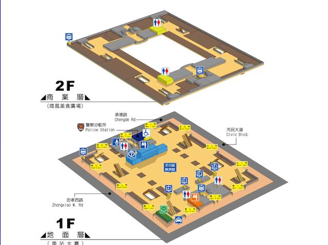Taipei station ATM 06