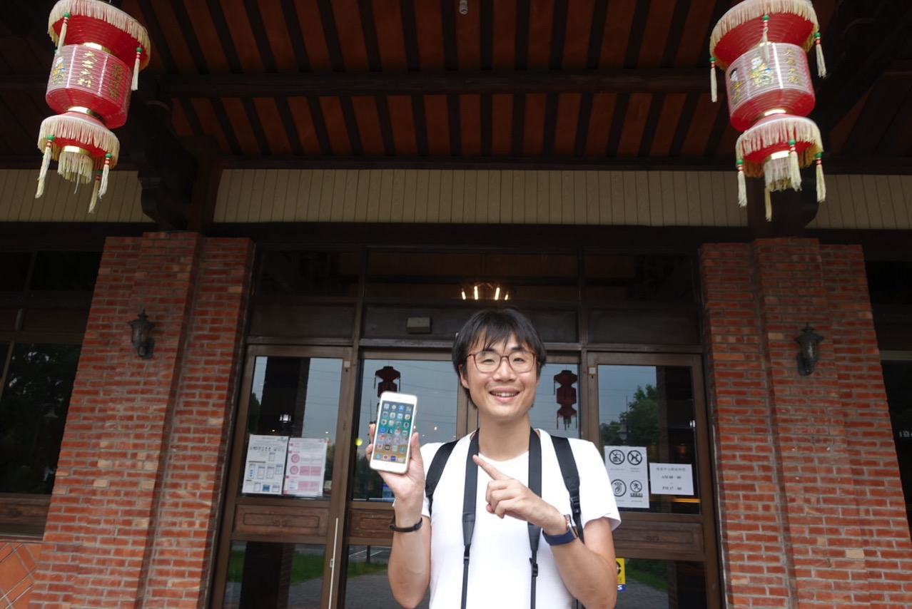 Taiwan smartphone app 02
