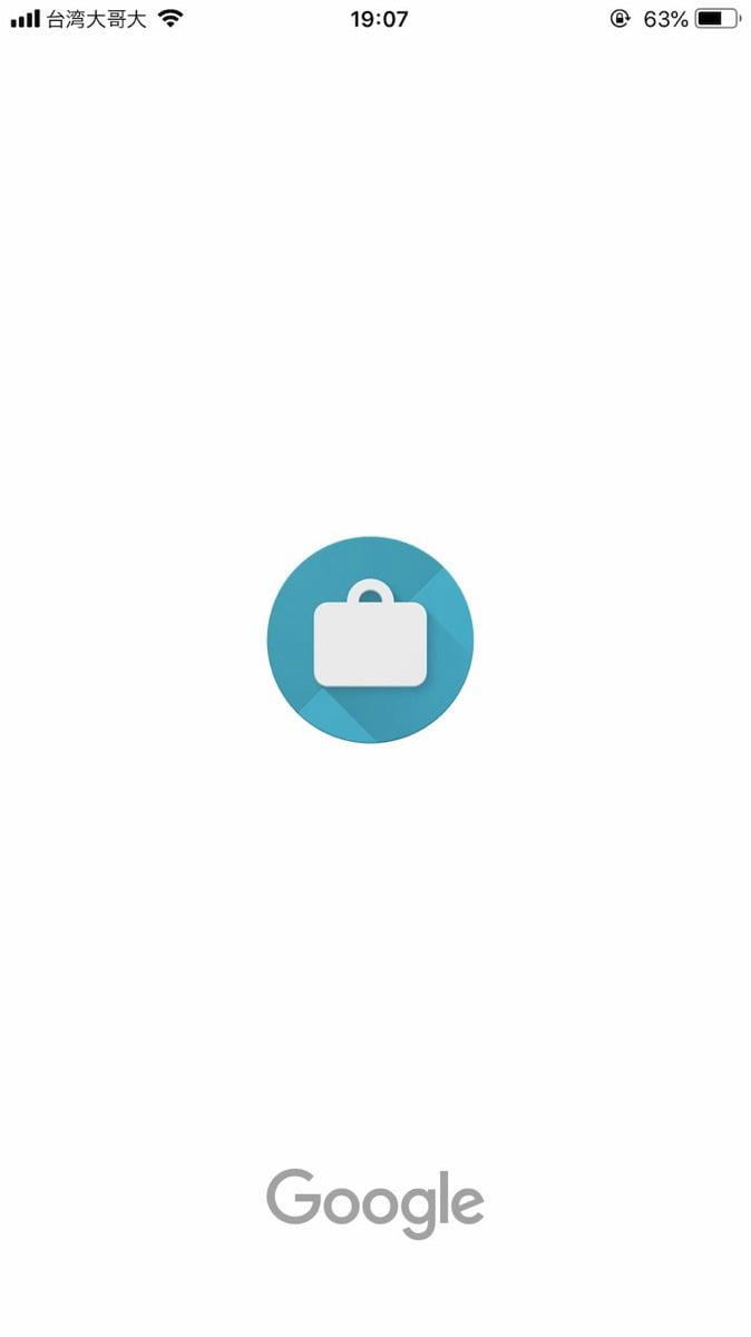 App google trips 009