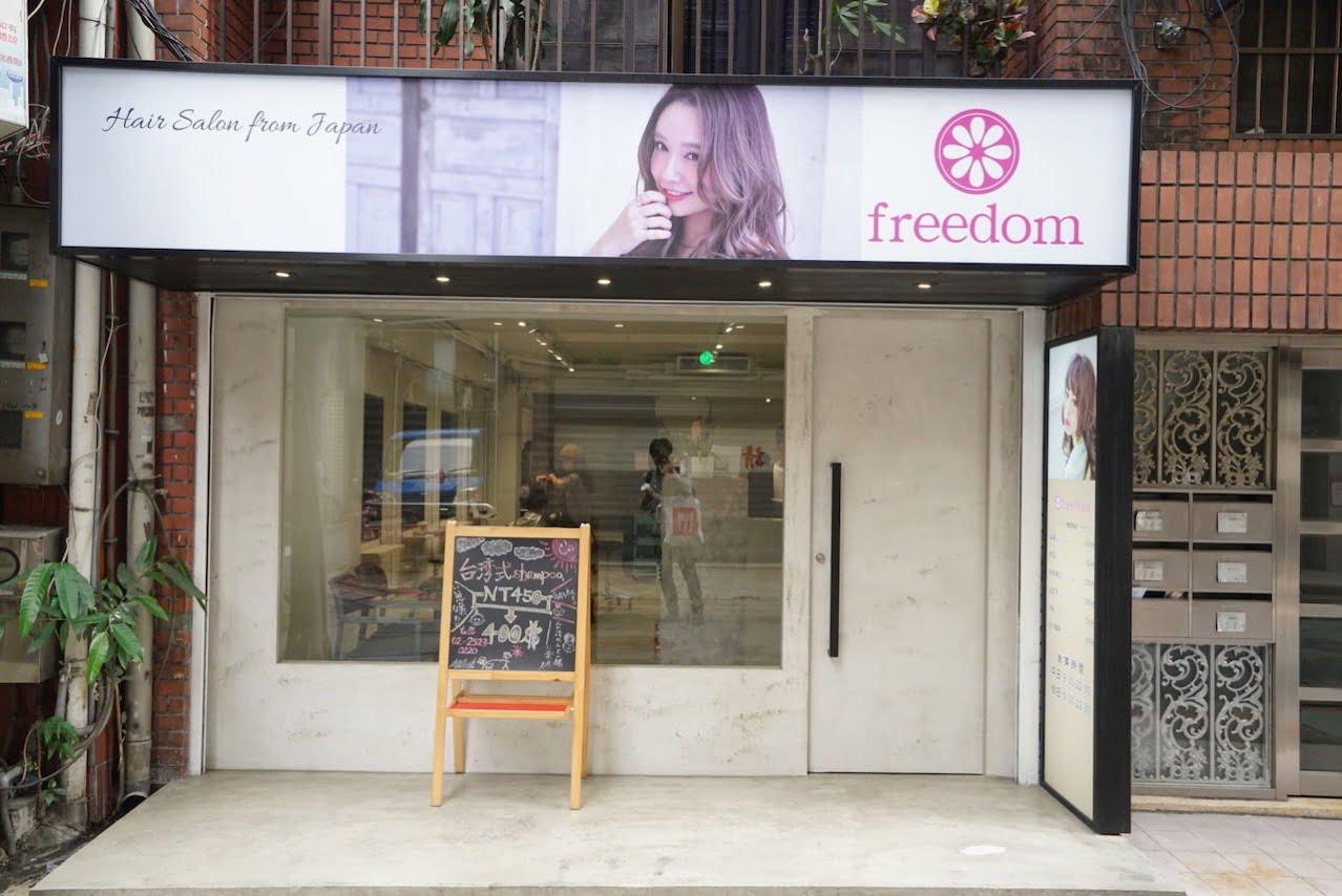 Taiwan shanpoo freedomjapan 05