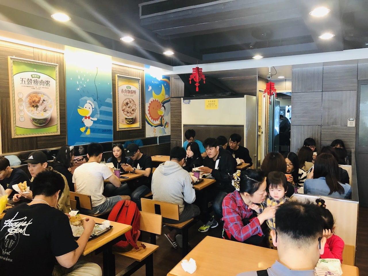 Taiwan south dandanhanbao 028
