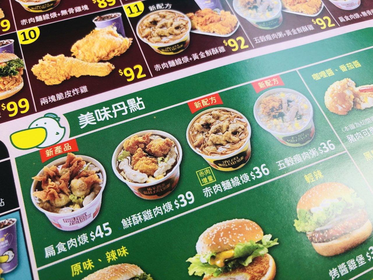 Taiwan south dandanhanbao 030