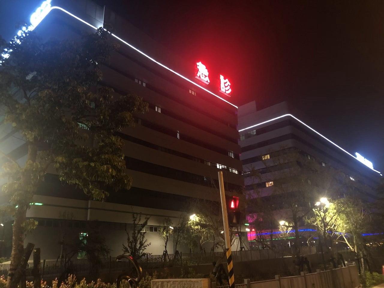 Round taiwan taipei shinpei 11