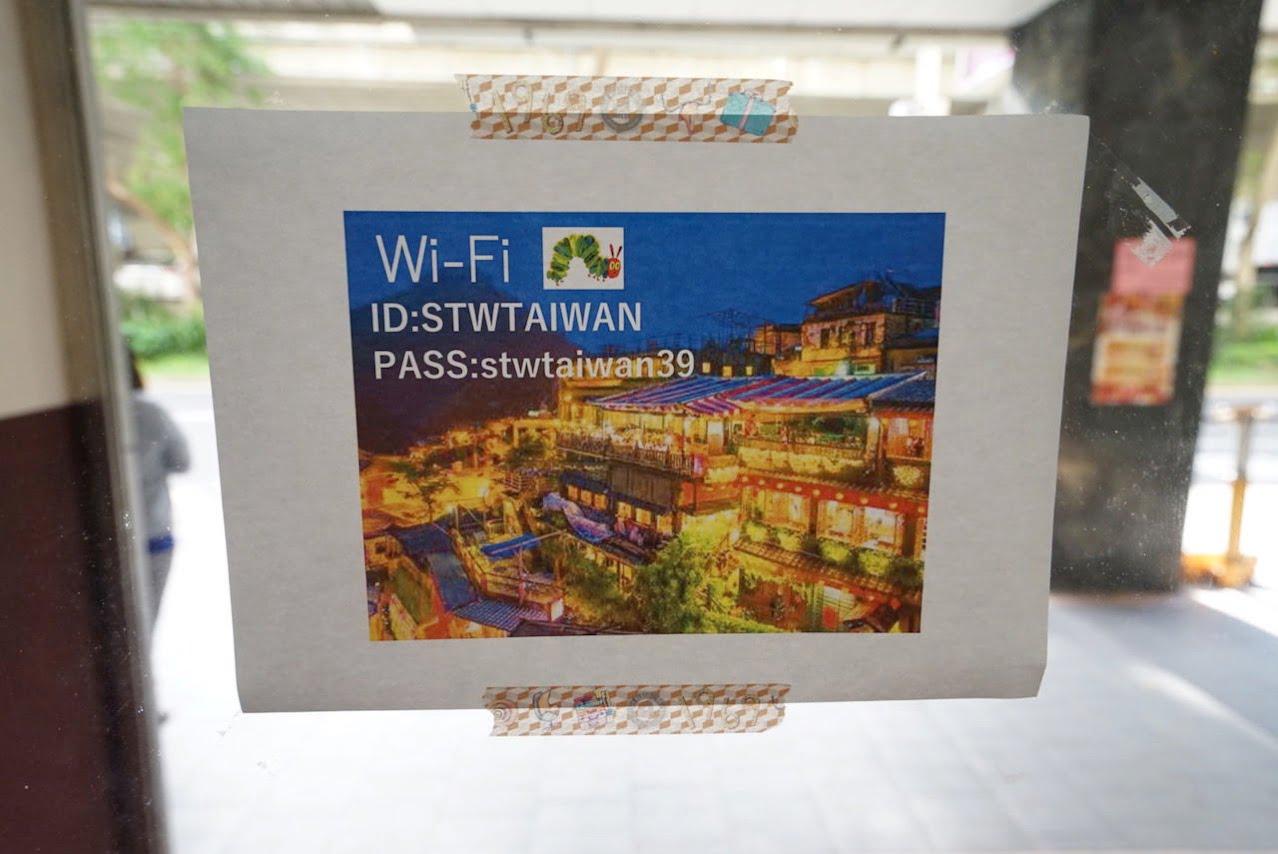 Taiwan stw kyufun tour 0010