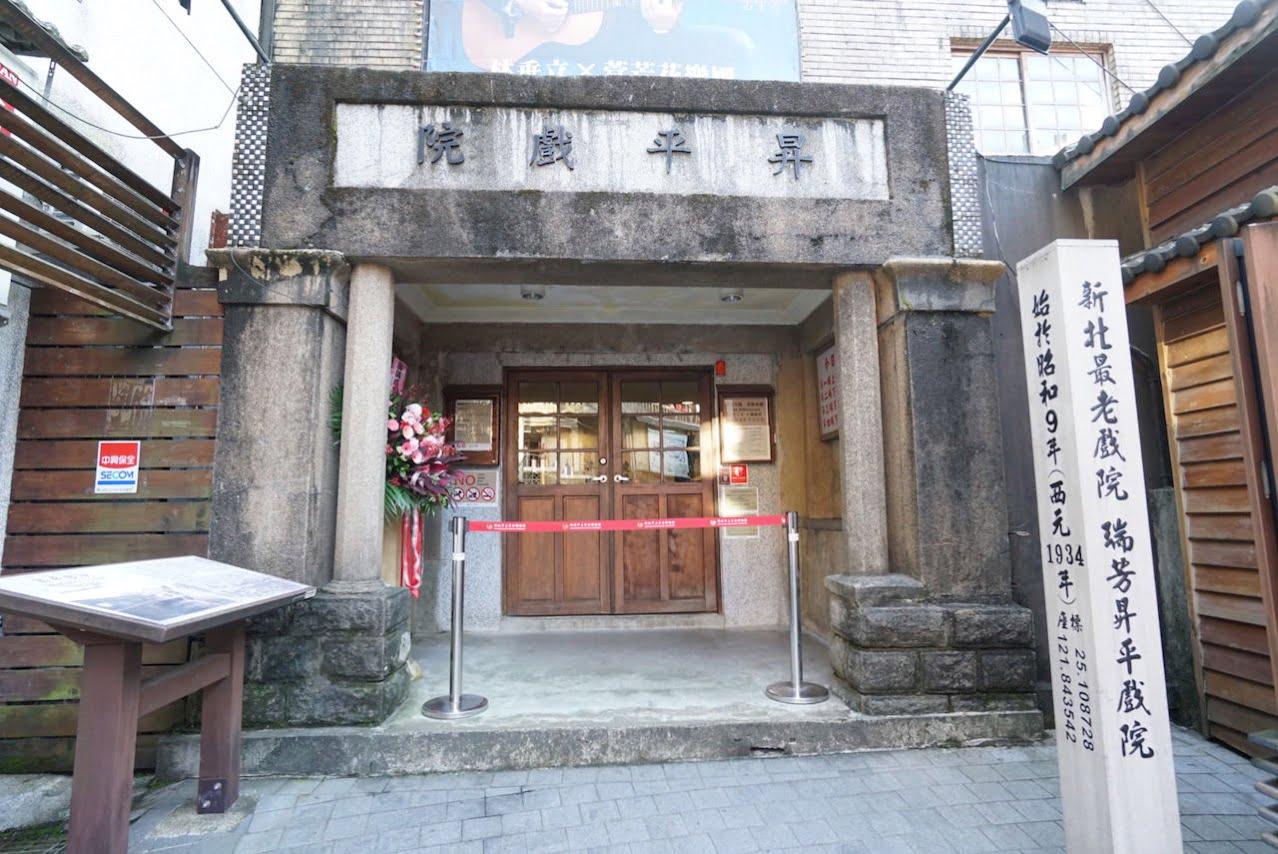 Taiwan stw kyufun tour 0047
