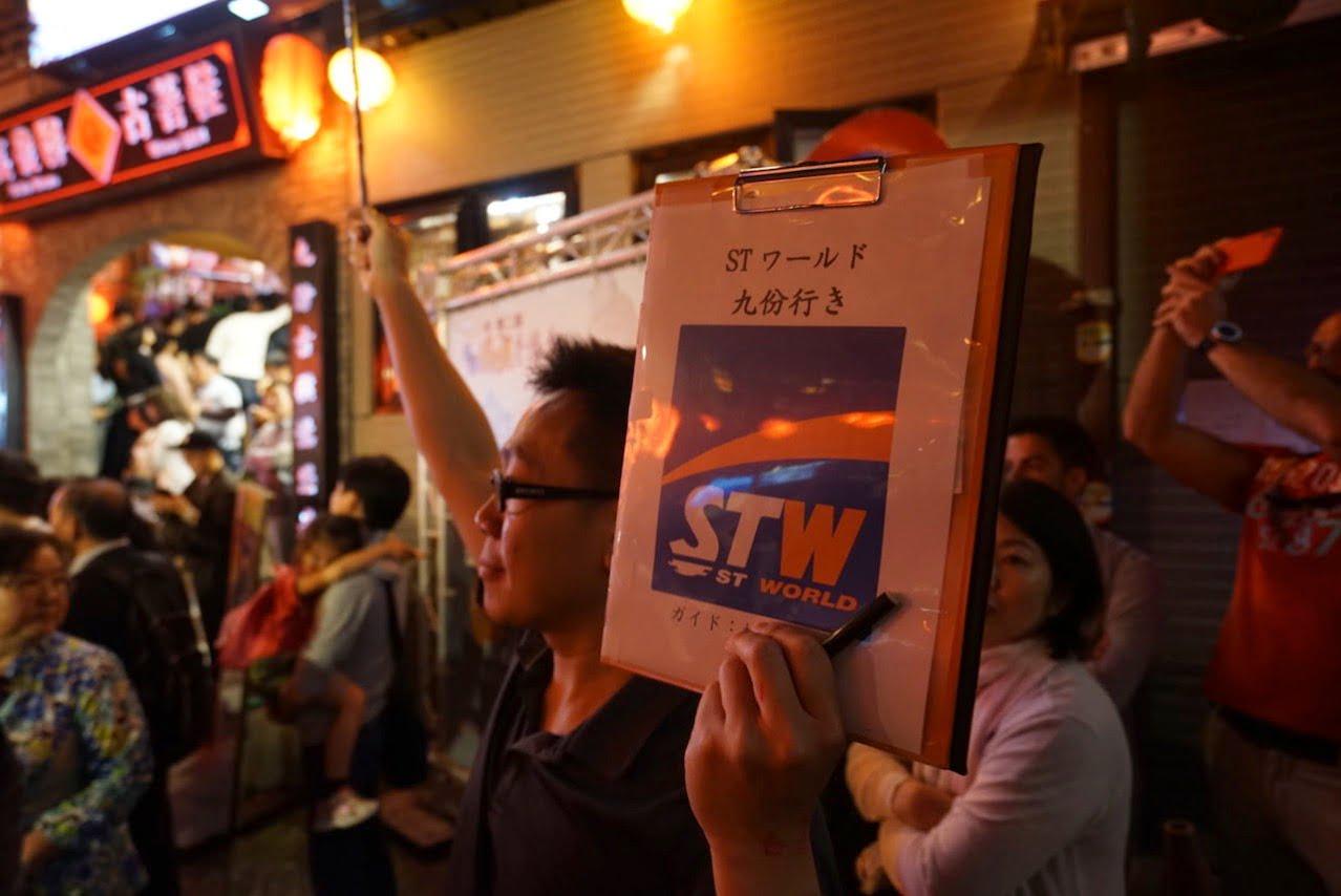 Taiwan stw kyufun tour 0120