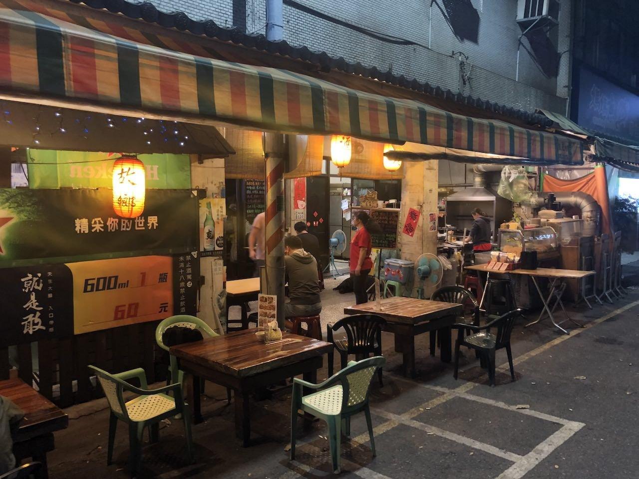 Donggang baramutsu experience 0041
