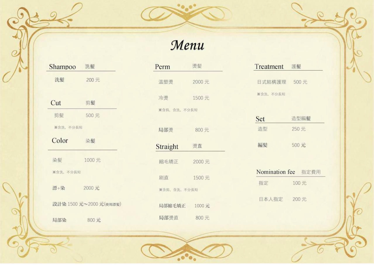 Freedomjapan menu