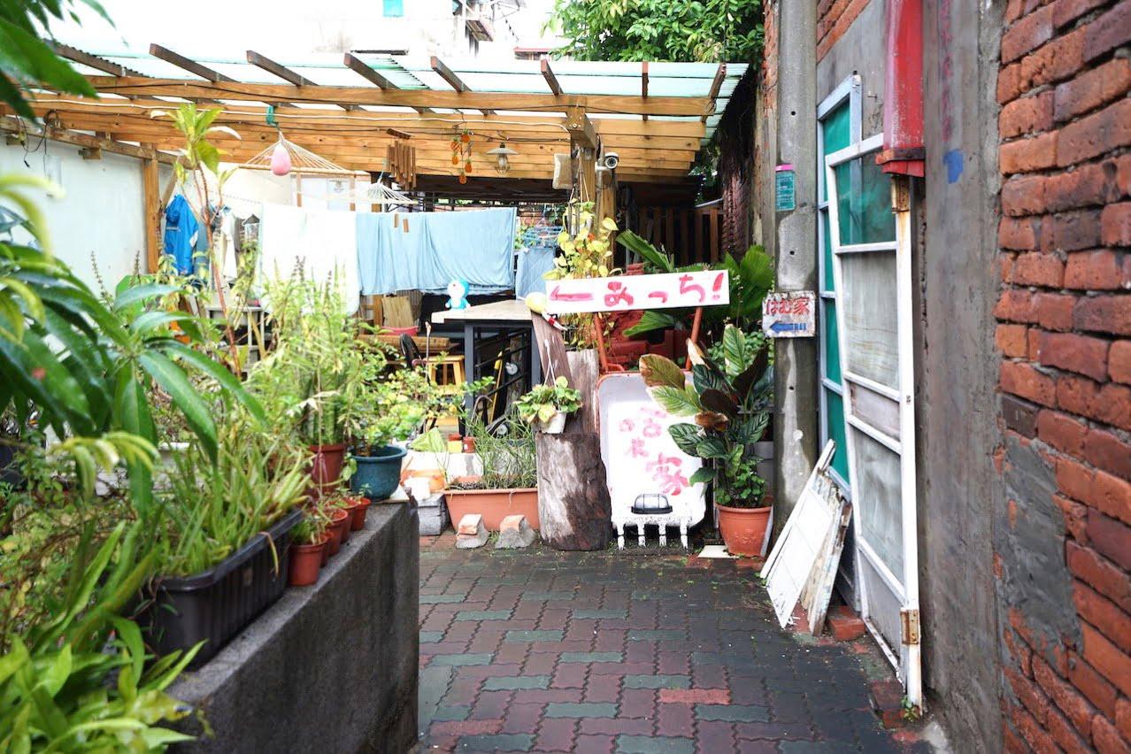 Tainan guesthouse hamuya house 1