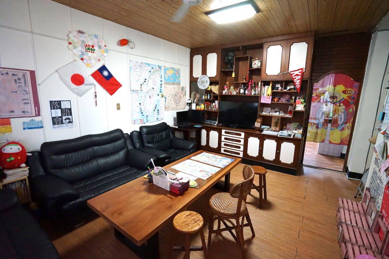 Tainan guesthouse hamuya house 5