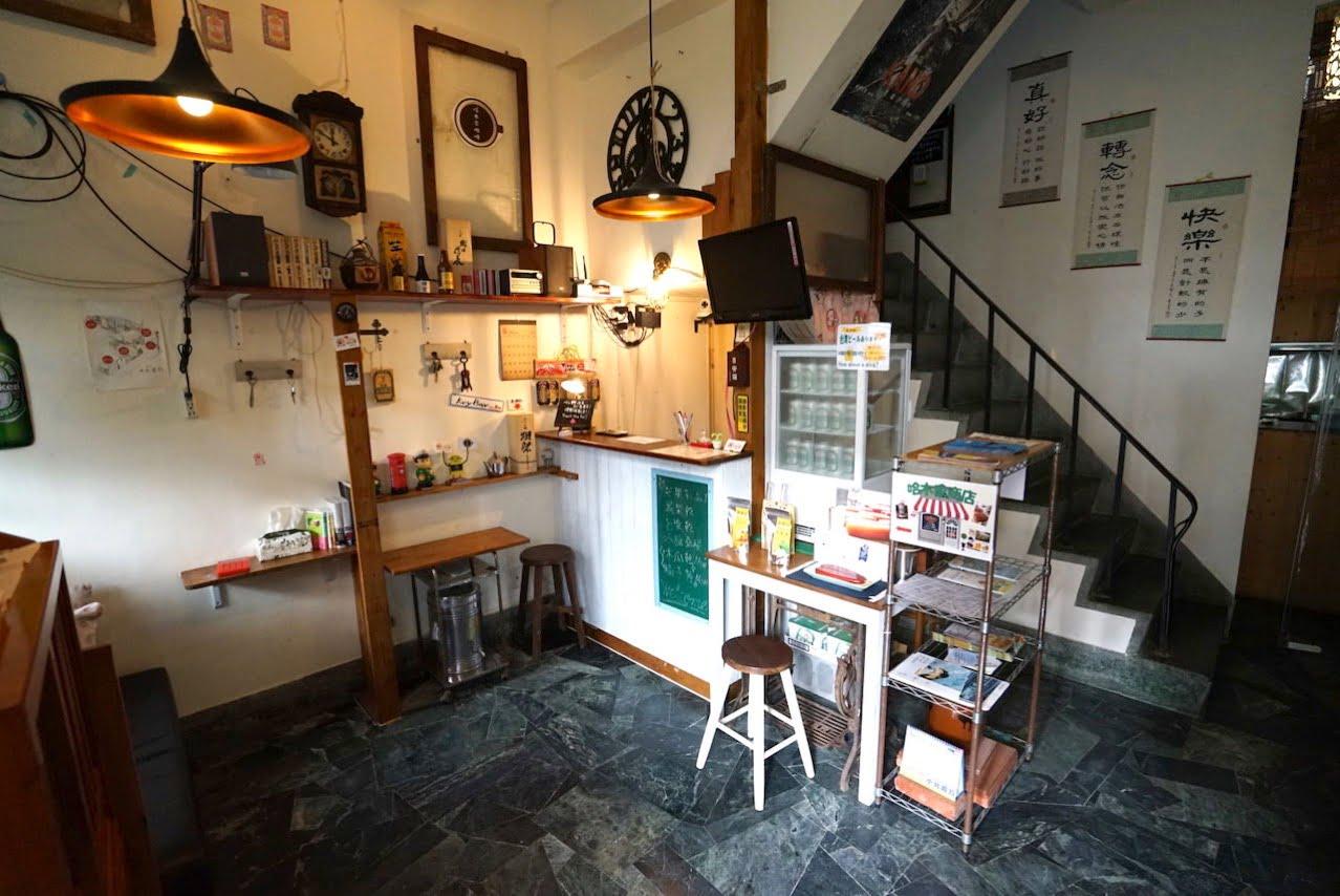 Tainan guesthouse hamuya house 8