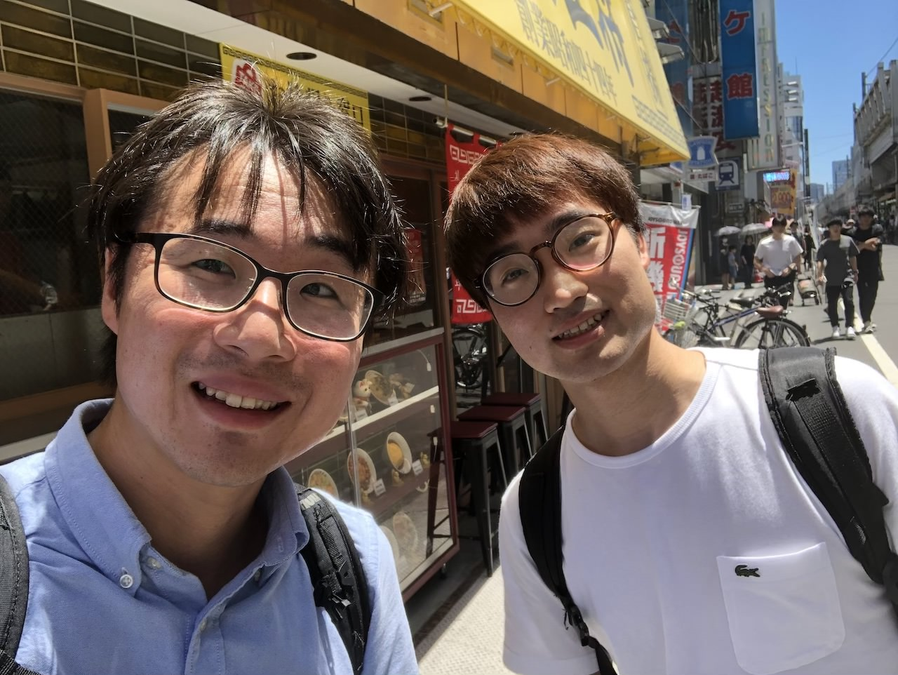 Taiwan isshu block tokyo 11