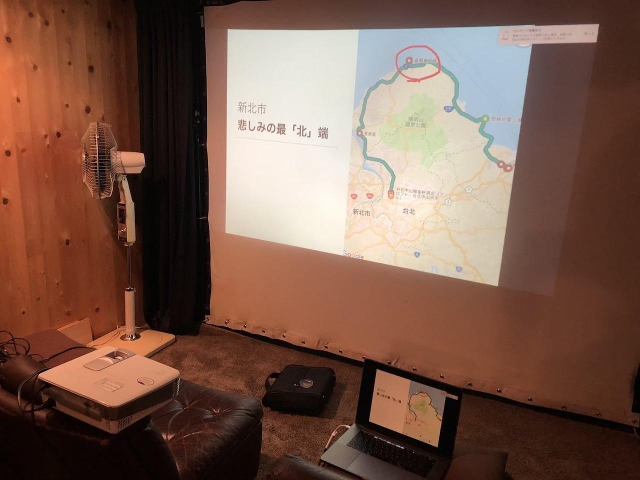Taiwan isshu block tokyo 13