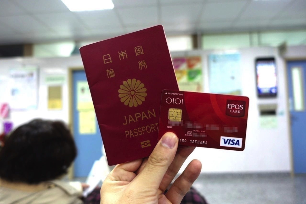エポスカードとパスポート
