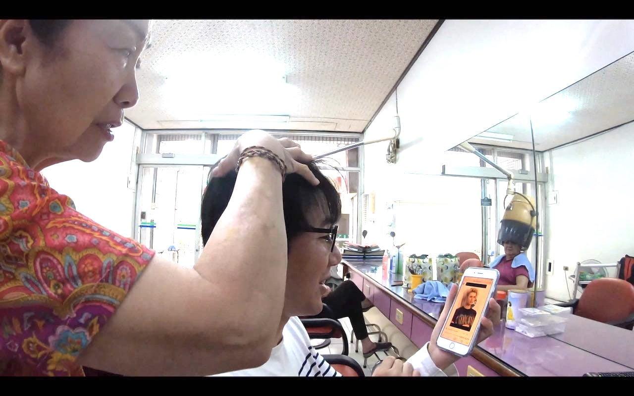 Taina biyoshitsu 001322
