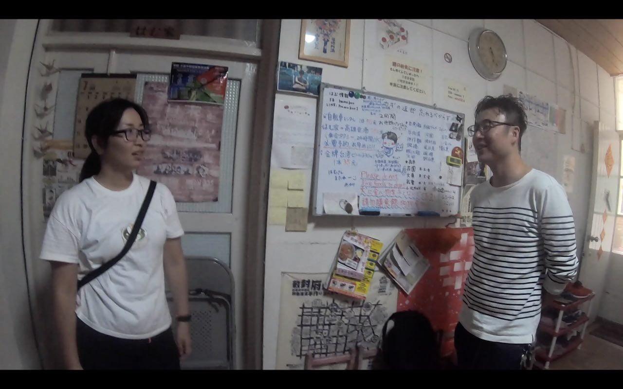 Taina biyoshitsu 001324