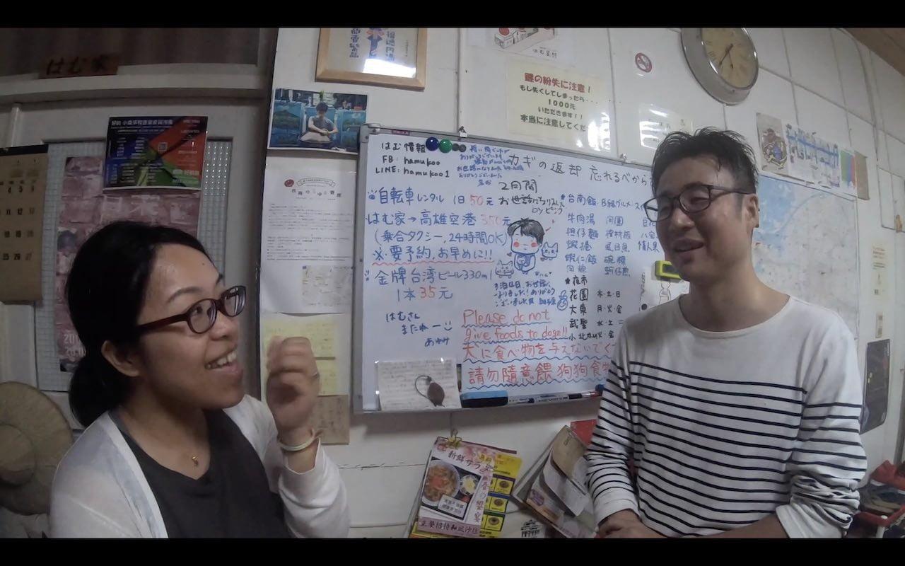 Taina biyoshitsu 001325