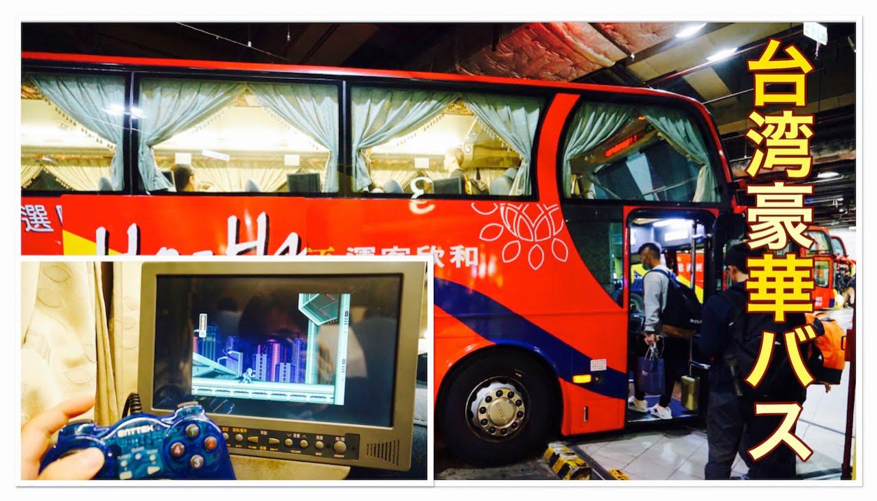 Tainan bus