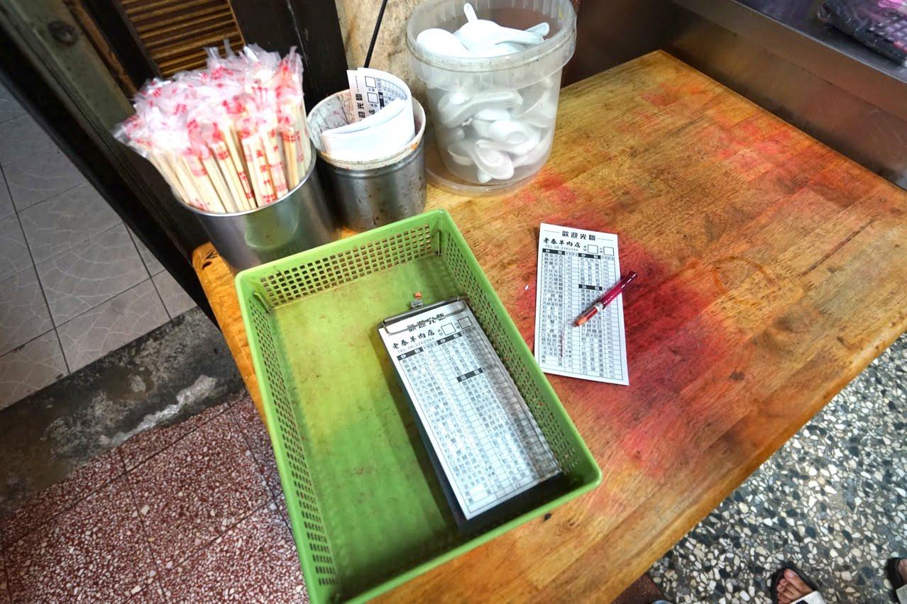 Tainan restaurant laothaiyanrou 0010