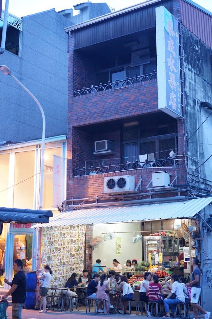 Tainan restaurant thaichungsuiguo 0002