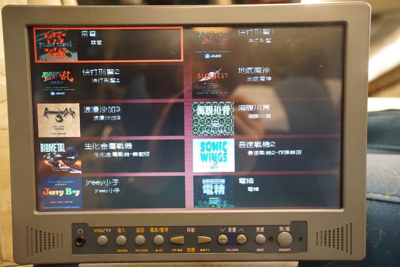 Tainan wakinbus 10