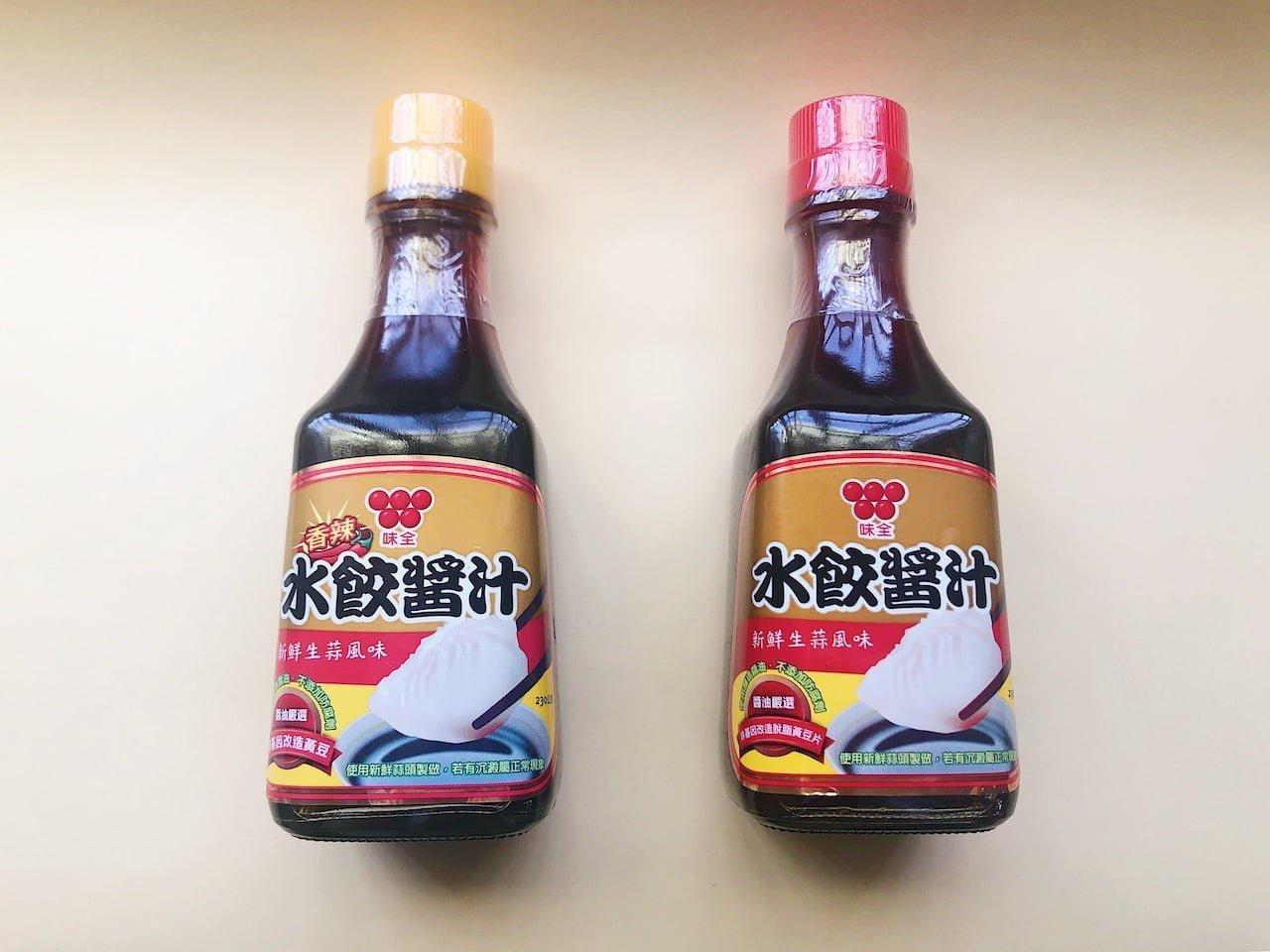 Super chomiryo gyoza 003