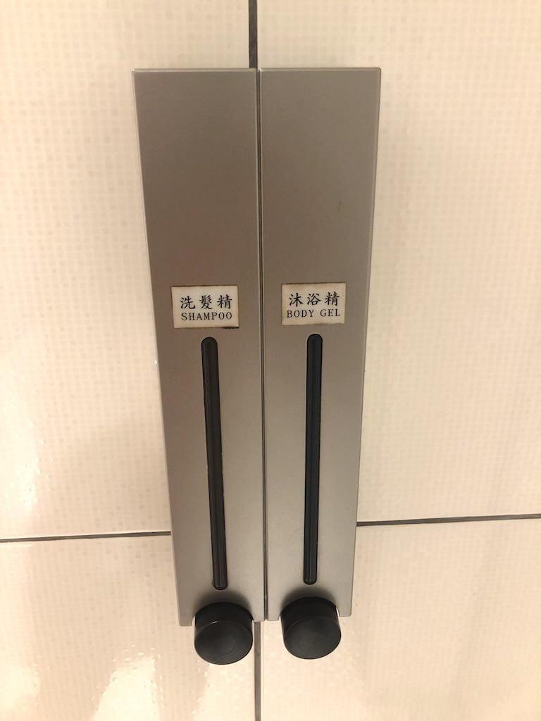 Taipei hotel oursinn 0010