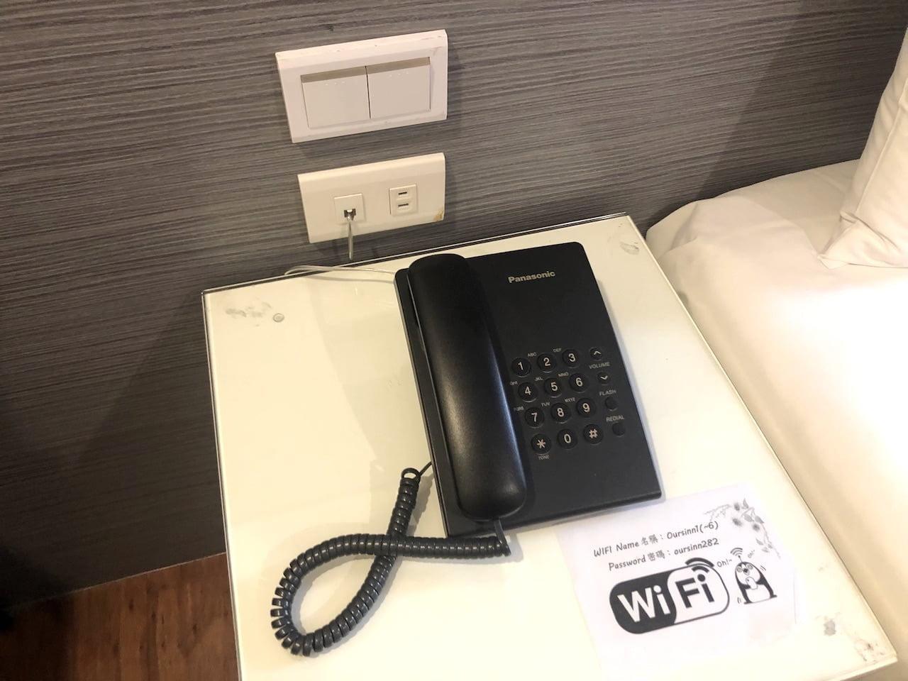 Taipei hotel oursinn 0013