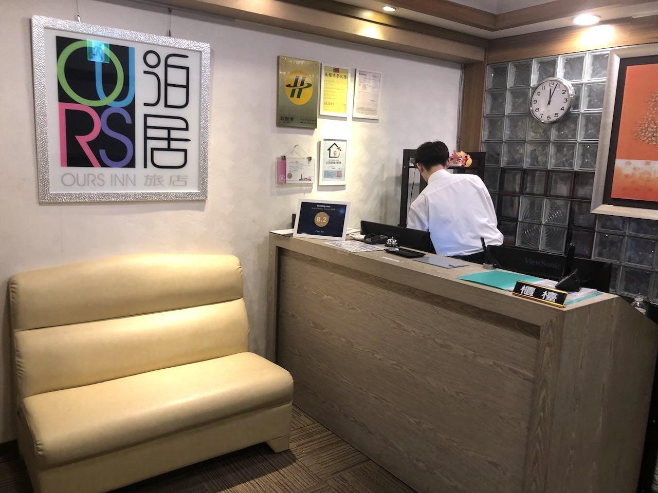 Taipei hotel oursinn 0020