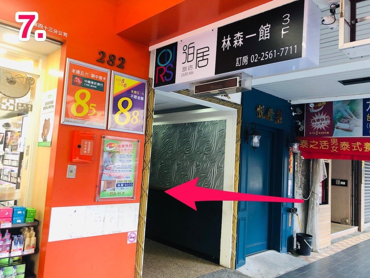 Taipei hotel oursinn 0036