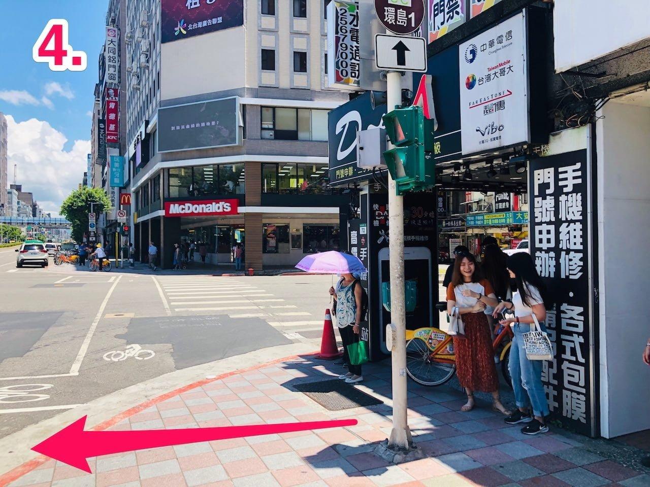 Taipei hotel oursinn 0039