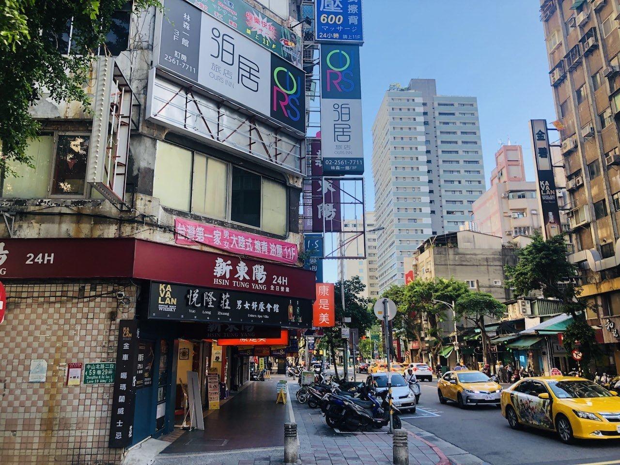 Taipei hotel oursinn 0043