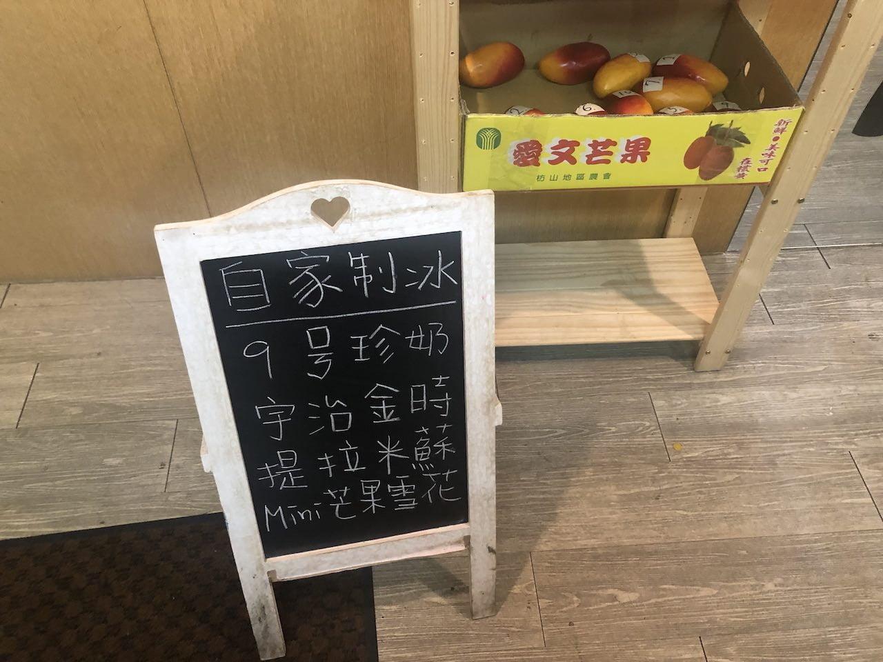 Taipei kakigori gomanmango 0009