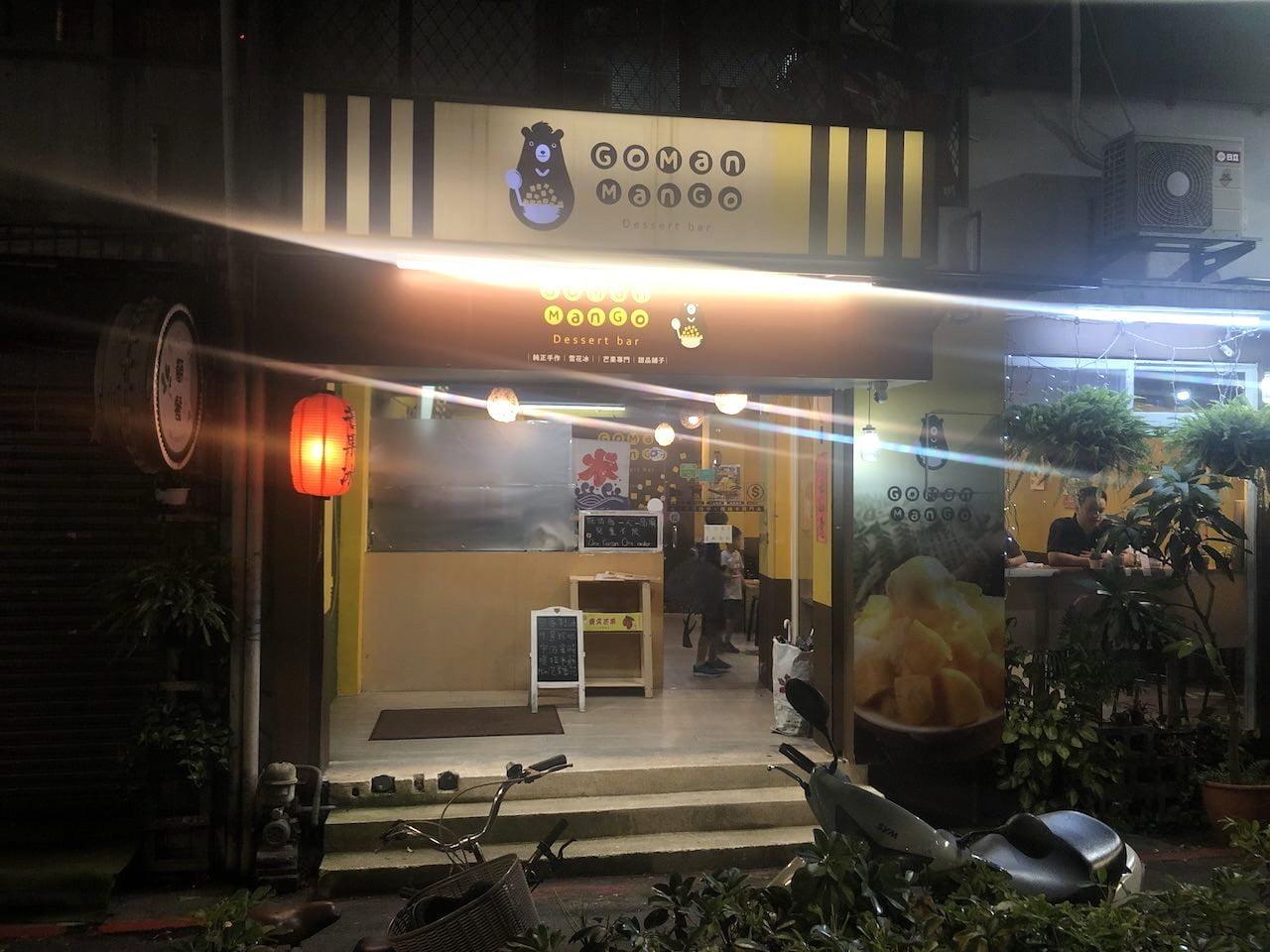 Taipei kakigori gomanmango 0035