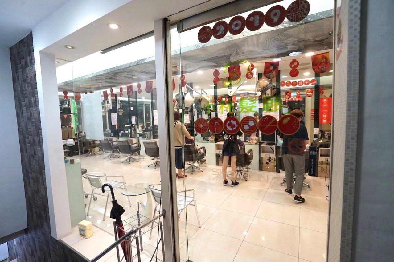 Taipei shampoo kobayashi 0005