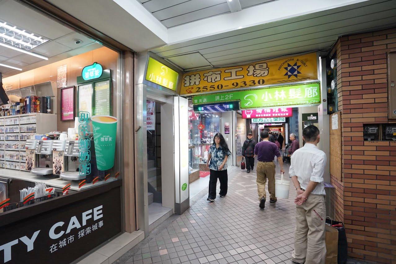Taipei shampoo kobayashi 0007