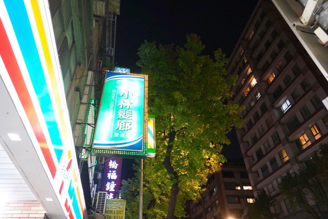 Taipei shampoo kobayashi 0008