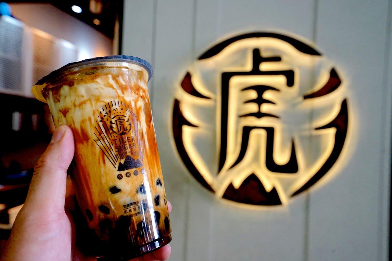 Tainan tapioka milktea 0005