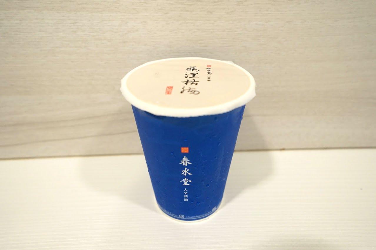 Tainan tapioka milktea 0006
