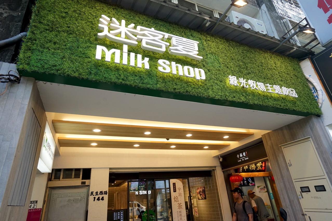 Tainan tapioka milktea 0019