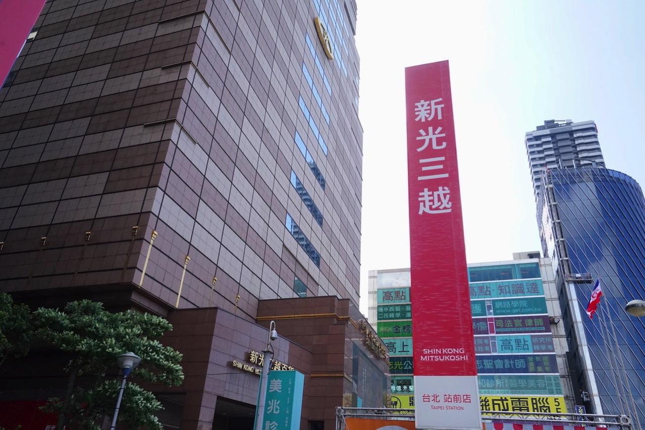Taipei station mitsukoshi 002