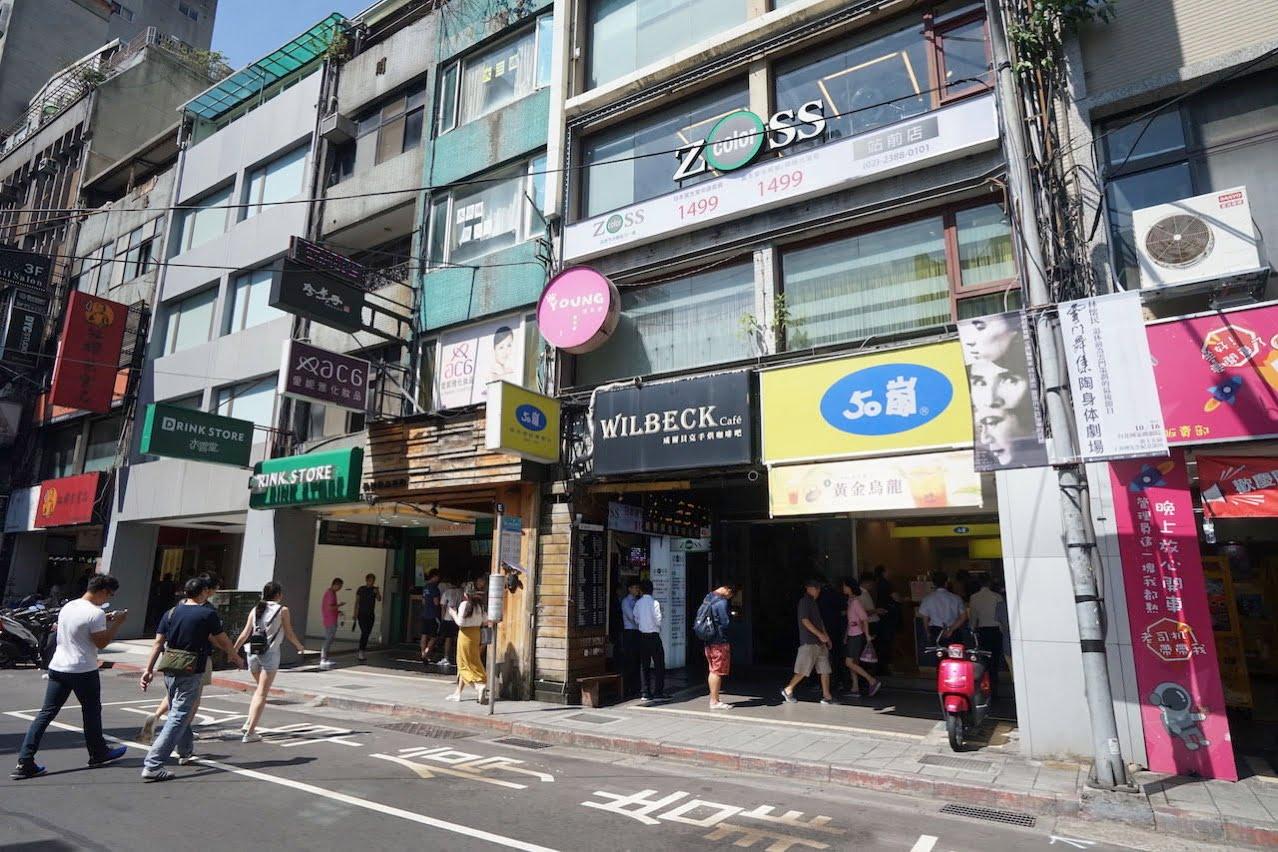 Taipei tapiokamilktea 0010