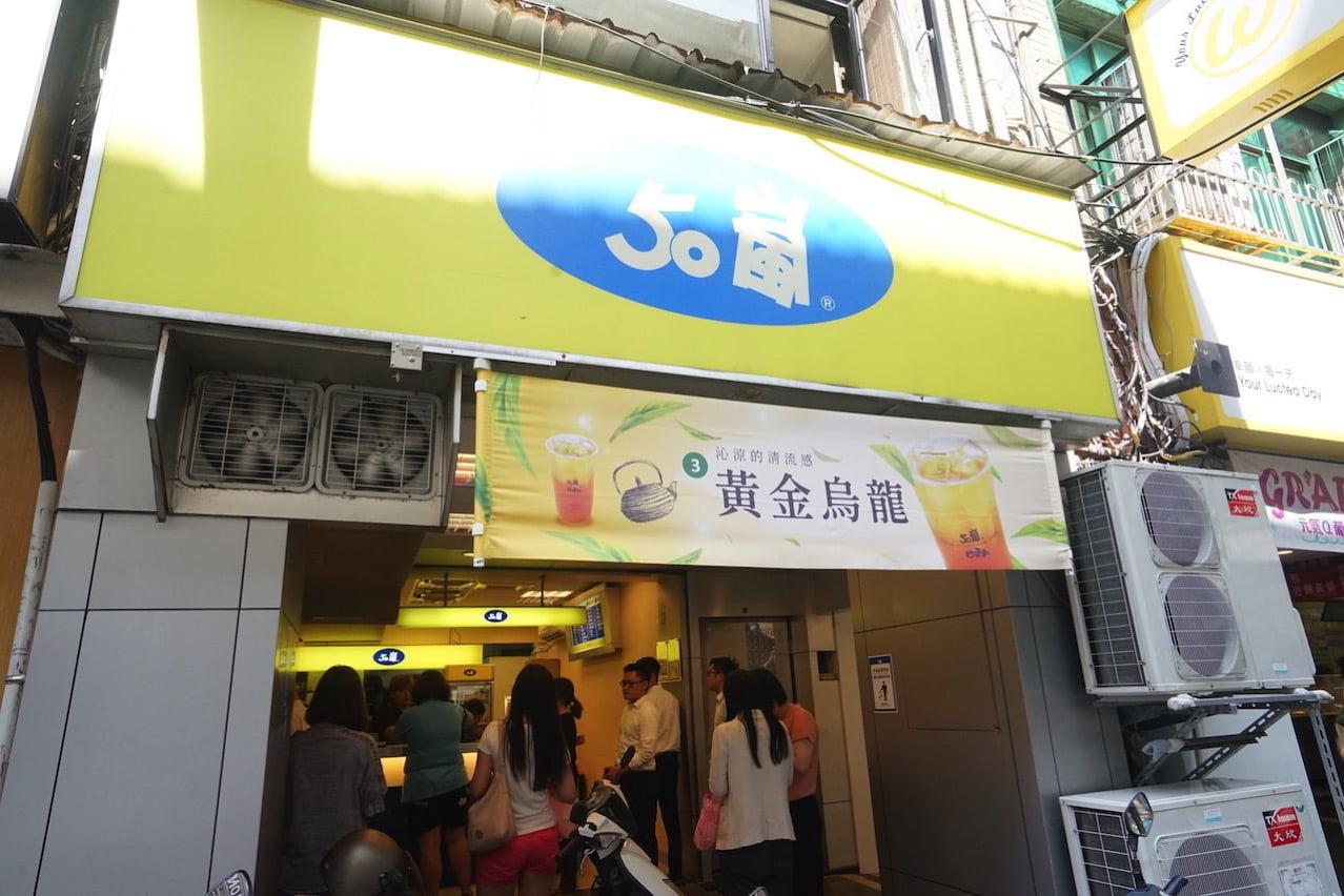 Taipei tapiokamilktea 50arashi 0001