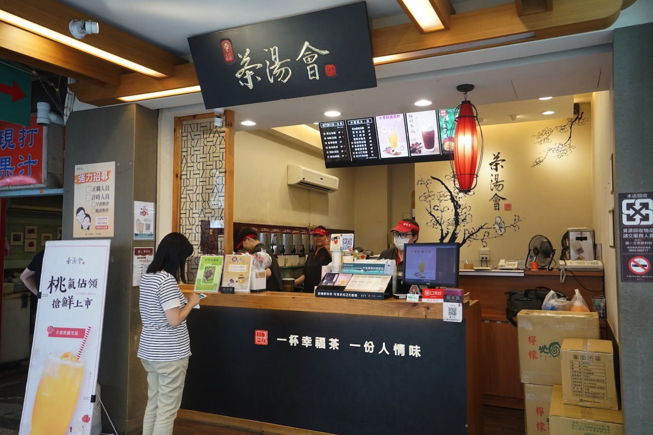 Taipei tapiokamilktea chatanghui 001