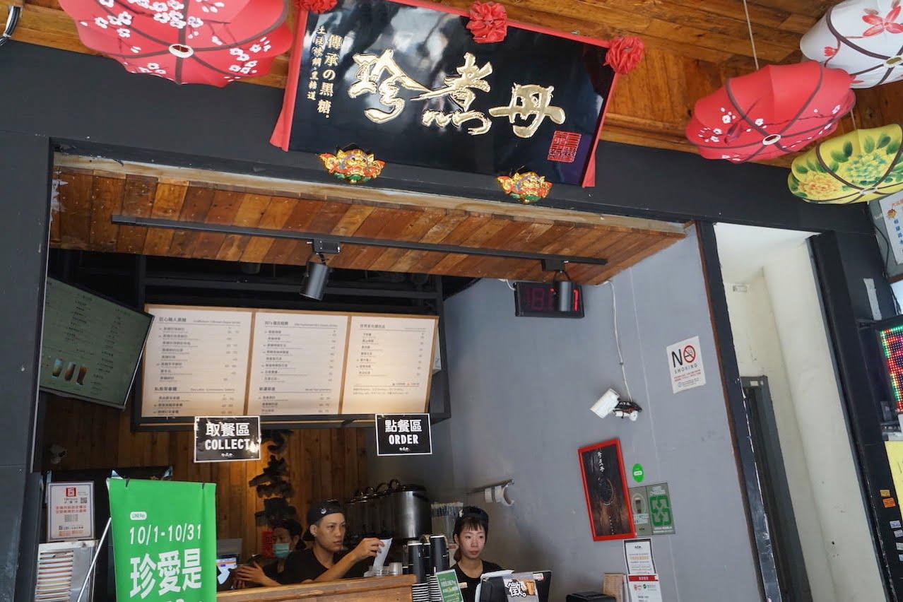 Taipei tapiokamilktea chinnitan 003