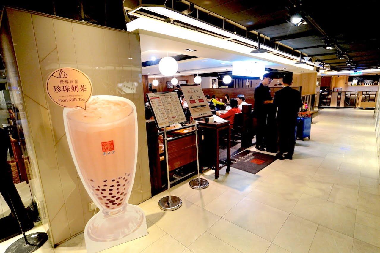 Taipei tapiokamilktea chungshuitang 002