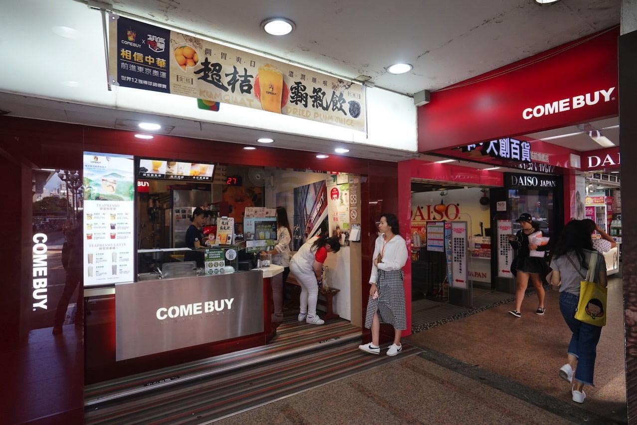 Taipei tapiokamilktea comebuy 002