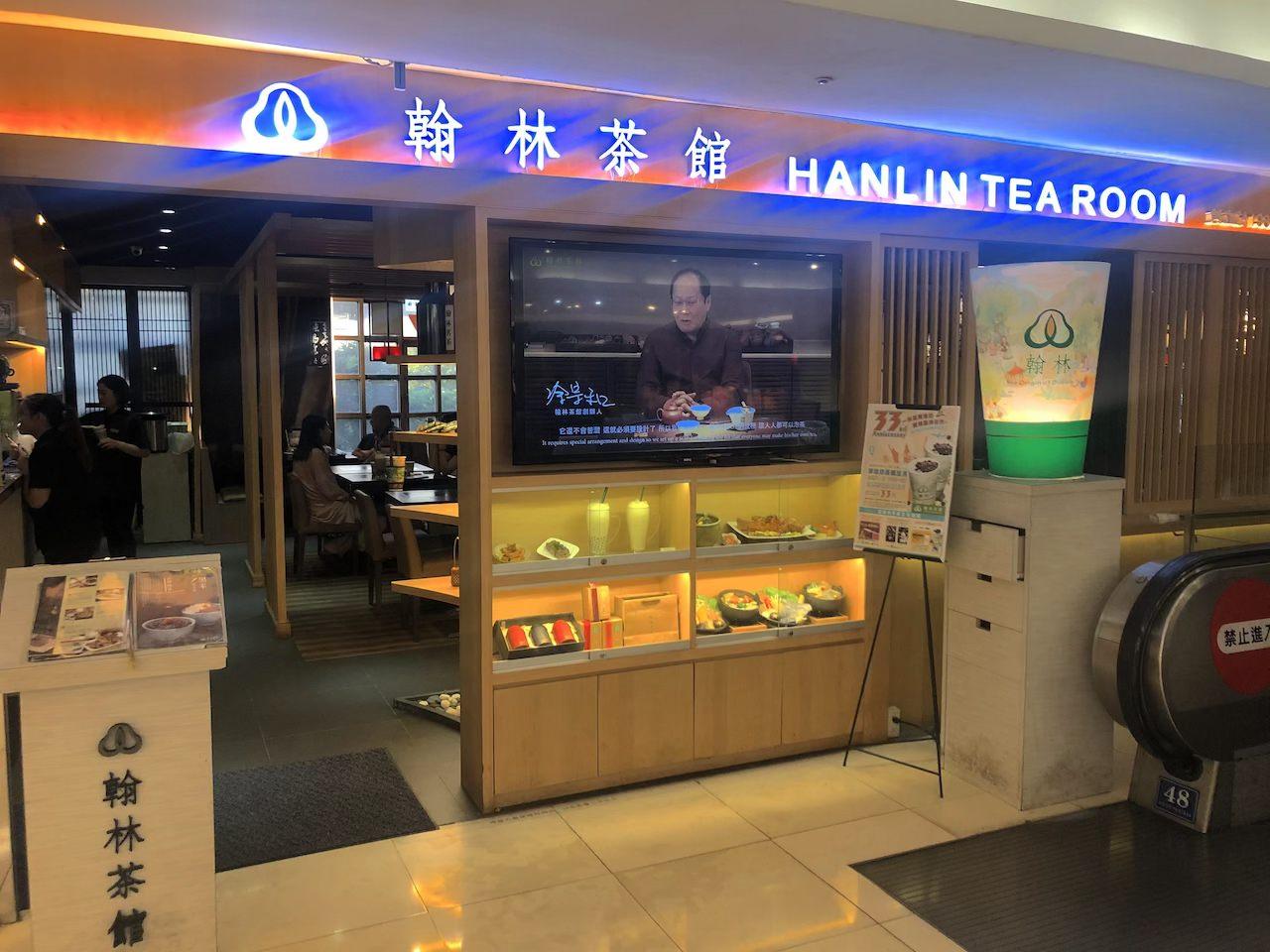 Taipei tapiokamilktea hanlingchakan 0012
